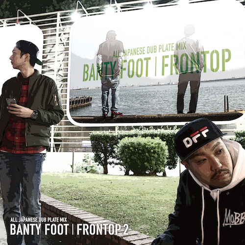 Frontop2_small