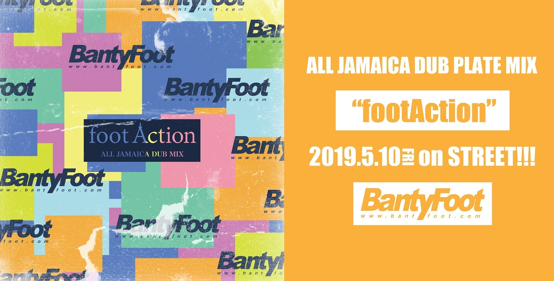 Footaction%e3%83%90%e3%83%8a%e3%83%bc_h1794w912